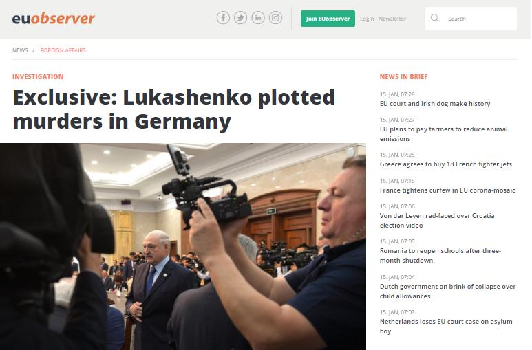 Гибридная война. Украинские власти запустили новую информационную бомбу против Беларуси