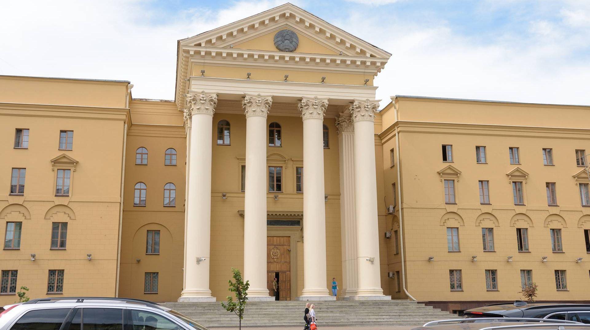 Комитет государственной безопасности передал в Генпрокуратуру дело Бабарико