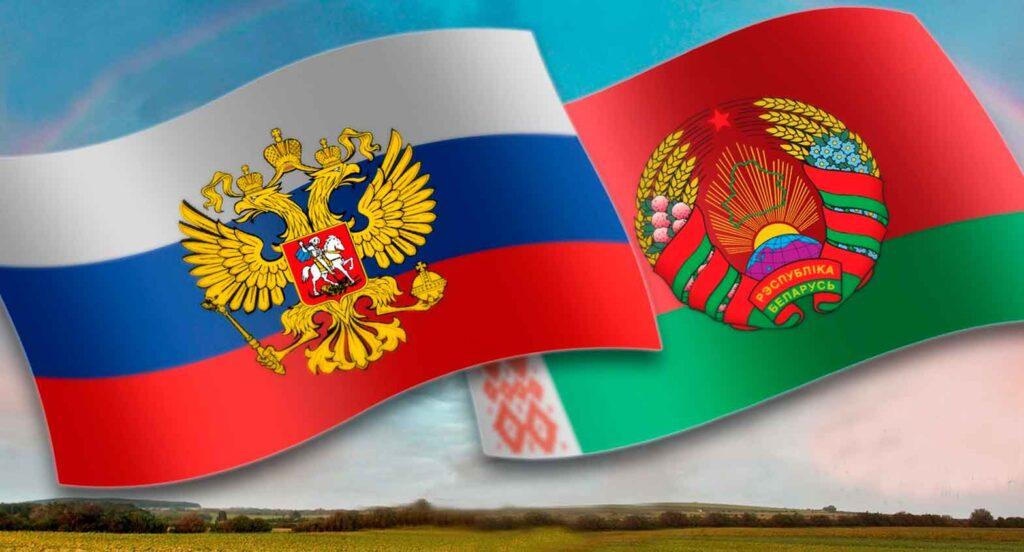 Объективный взгляд на перспективы Союзного государства России и Беларуси