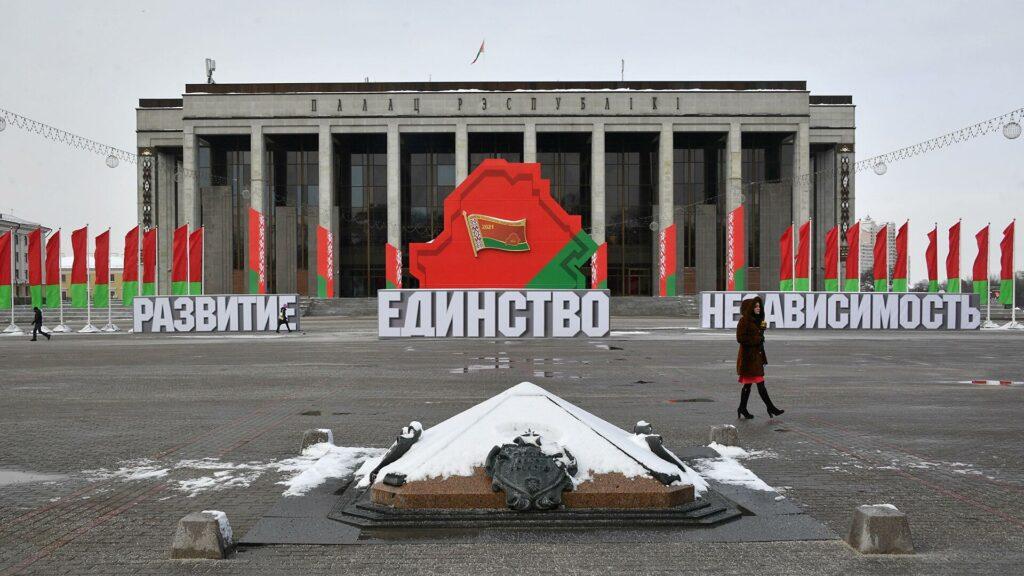 Предварительные итоги VI Всебелорусского народного собрания (ВНС)