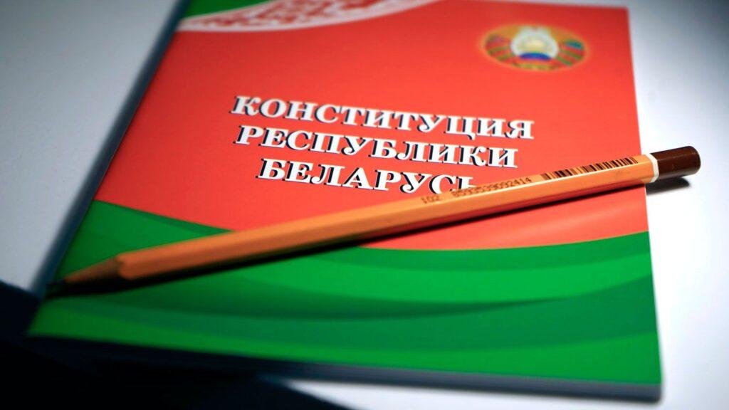 Несколько выводов о том, чего нам стоит ждать от предстоящей в 2022 году конституционной реформы