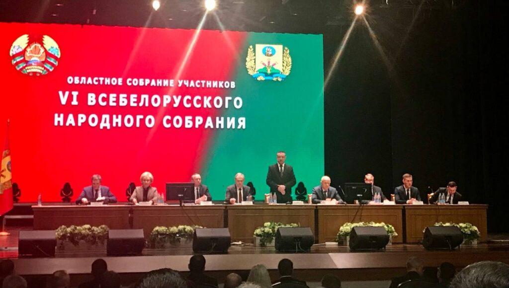 Оппозиция призывает к протестам во время проведения Всебелорусского народного собрания