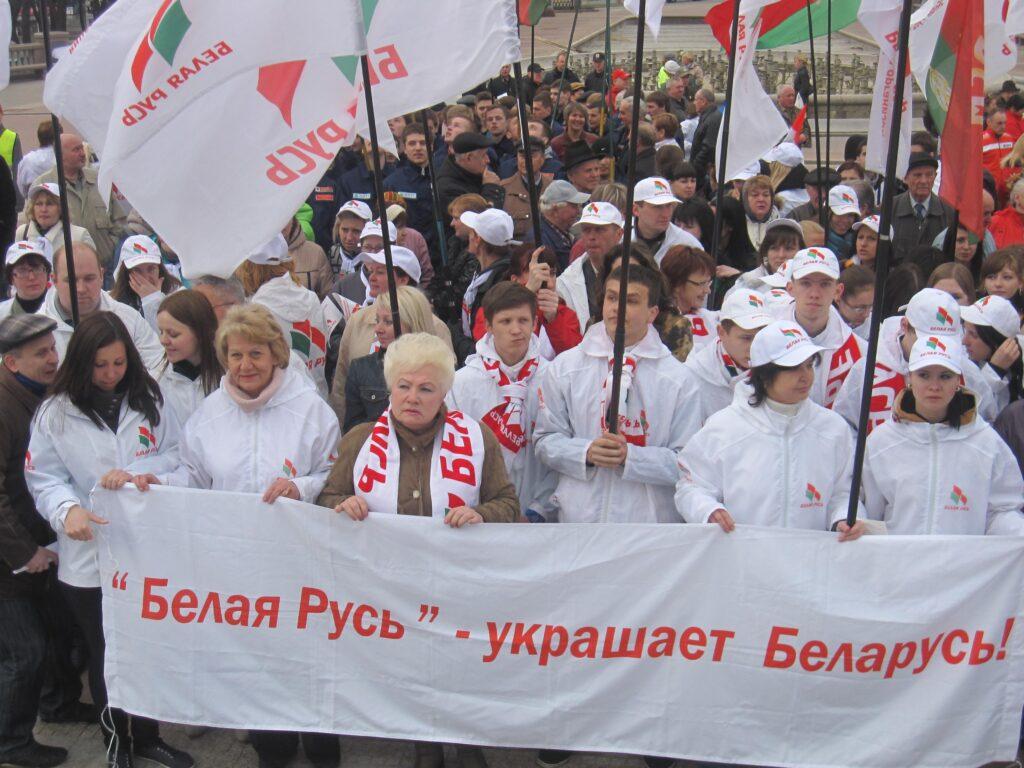 """Общественное движение """"Белая Русь"""" создает политическую партию и выступает за развитие в рамках Союзного государства"""