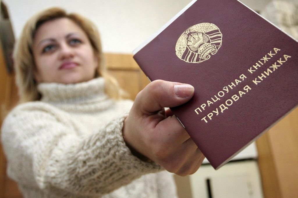 В Минтруда Беларуси рассказали, как обстоит дело с безработицей в стране