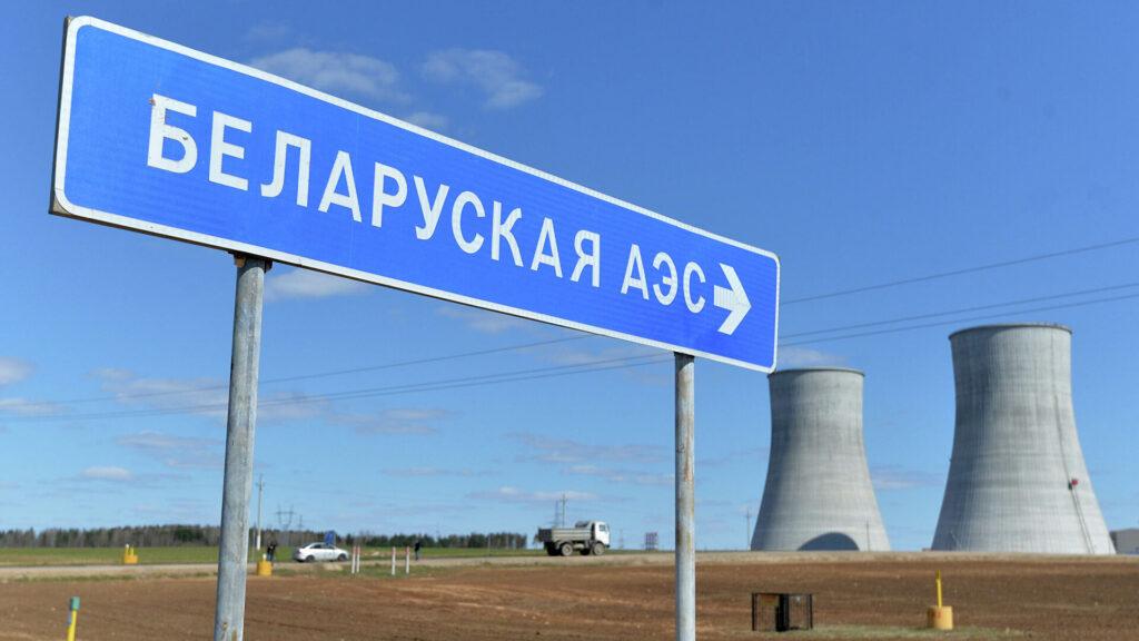 Если официальный Вильнюс продолжит и дальше воевать с БелАЭС, то экономика Литвы окажется в минусе