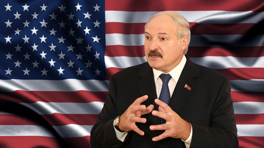Странная игра Запада: почему Вашингтон продолжает поддерживать неформальные отношения с Беларусью?