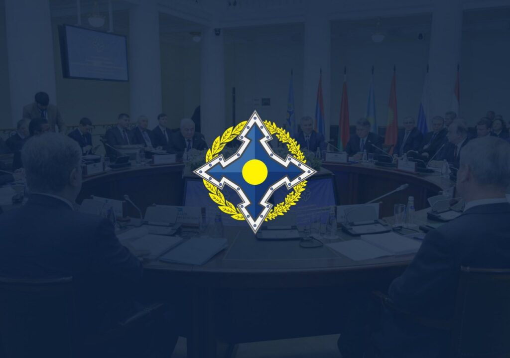 ОДКБ отреагирует на попытки дестабилизации постсоветского пространства