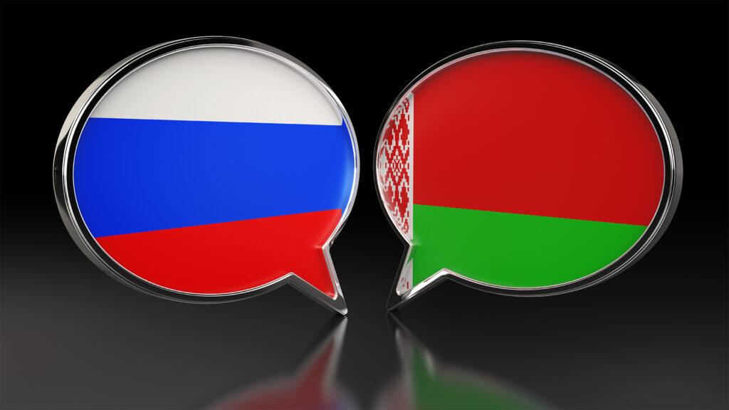 Позитивные эффекты союзной интеграции Беларуси и России в посткоронавирусный период