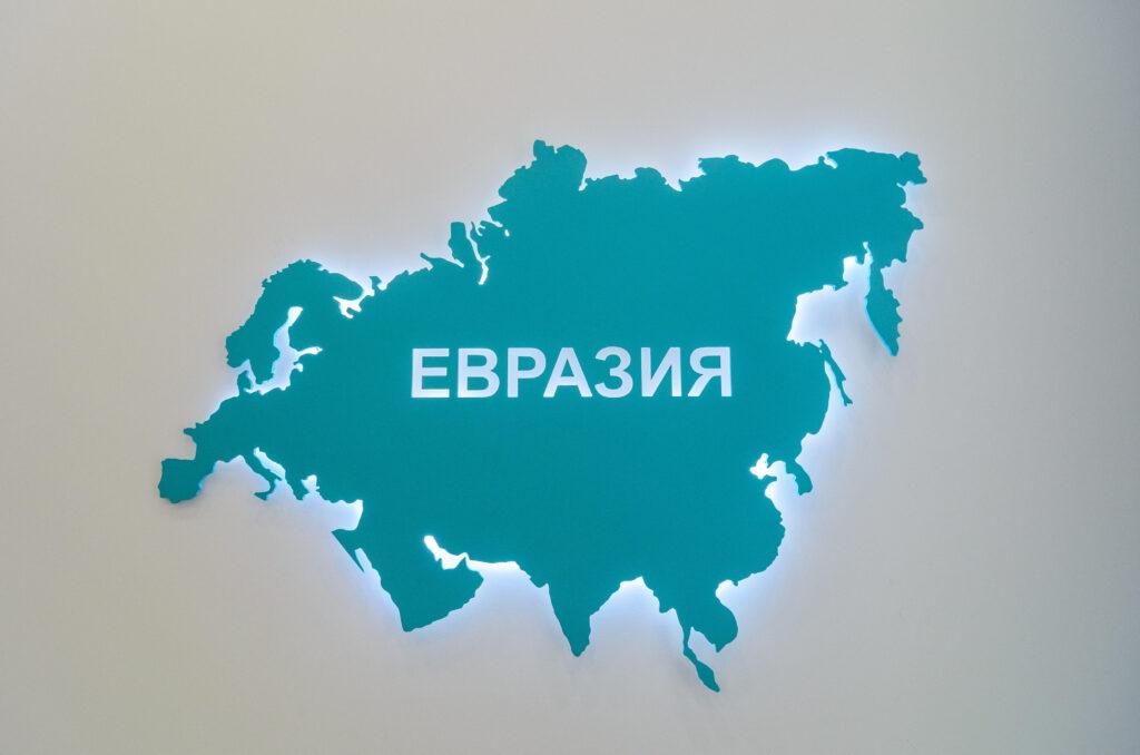 Беларусь готова стать несокрушимым форпостом новой Евразии