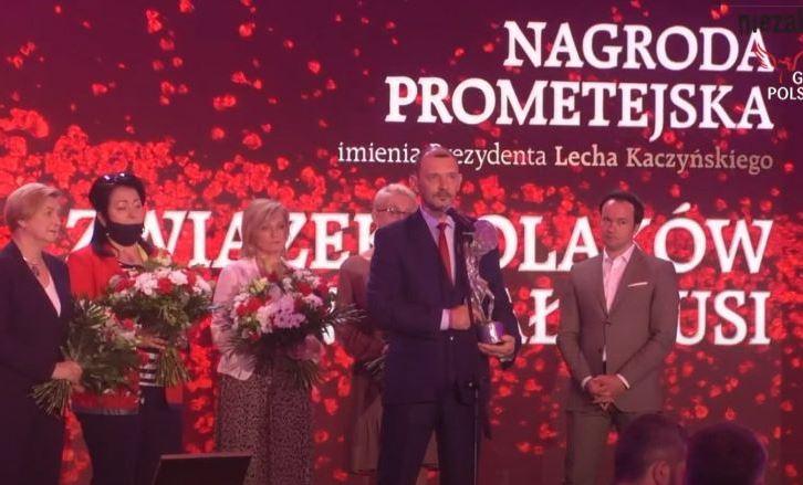 Варшава наградила своих агентов в Беларуси