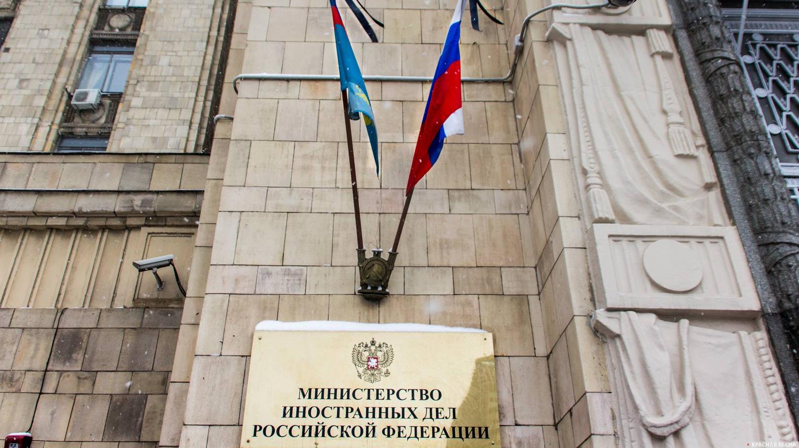 МИД России заявил, что диалог России и США может помешать подрыву основ контроля над вооружениями