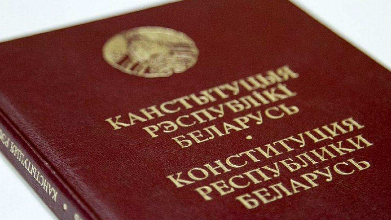 Председатель КС: предложения по изменениям в Конституцию будут завтра переданы Президенту
