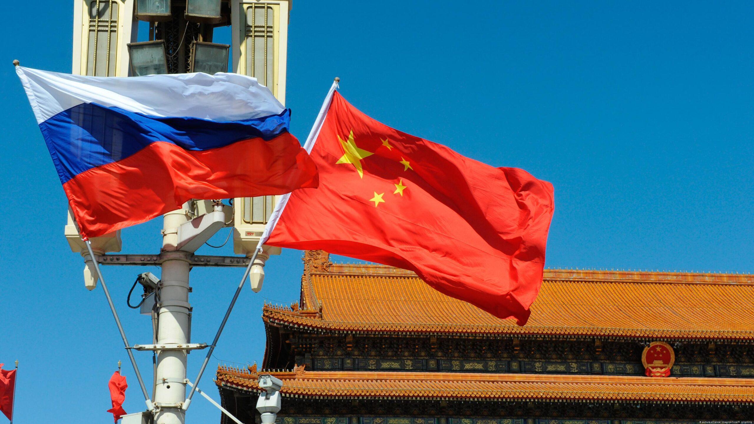 """В Китае предложили России объединиться и совместно """"наказать"""" Литву"""