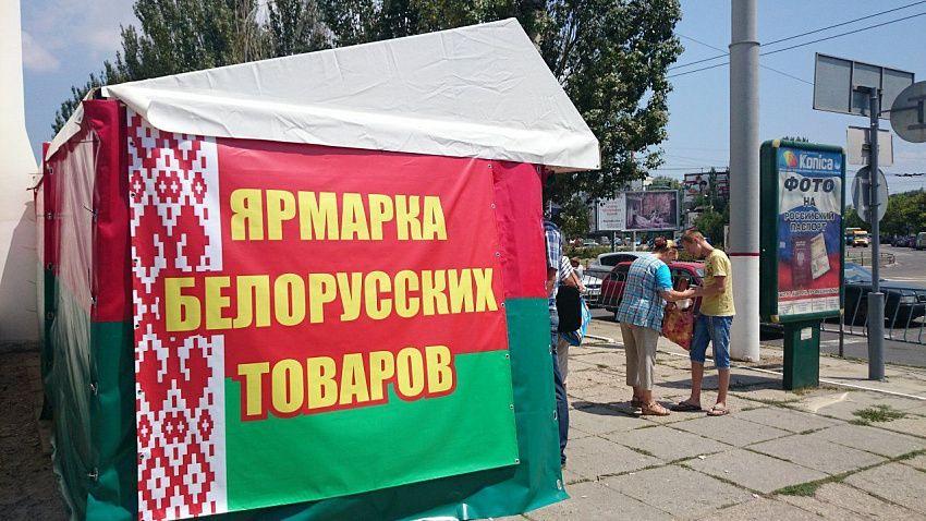 Углубление интеграции придаст импульс торговле Беларуси и России