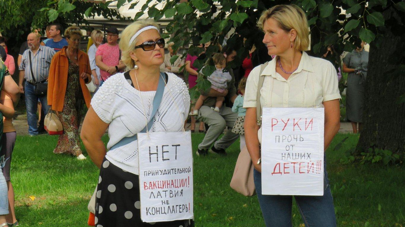 В Латвии против участников протеста возбудили административные дела