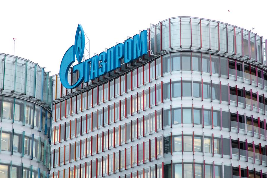 "Европарламент требует расследования в отношении ""Газпрома"" из-за цен на газ"