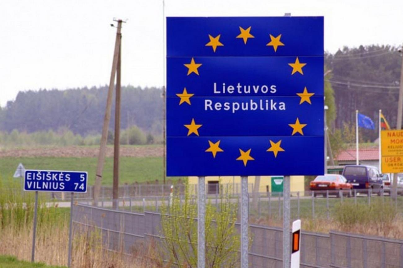 В Беларуси расследуют дело о незаконной переправке белорусов в Литву