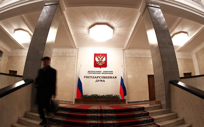 Выборы в Госдума: В посольстве РФ в Минске открылся избирательный участок