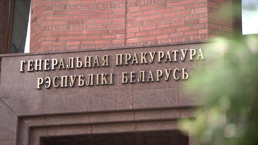Расследование геноцида в годы Великой Отечественной войны противоречит национальным интересам Латвии