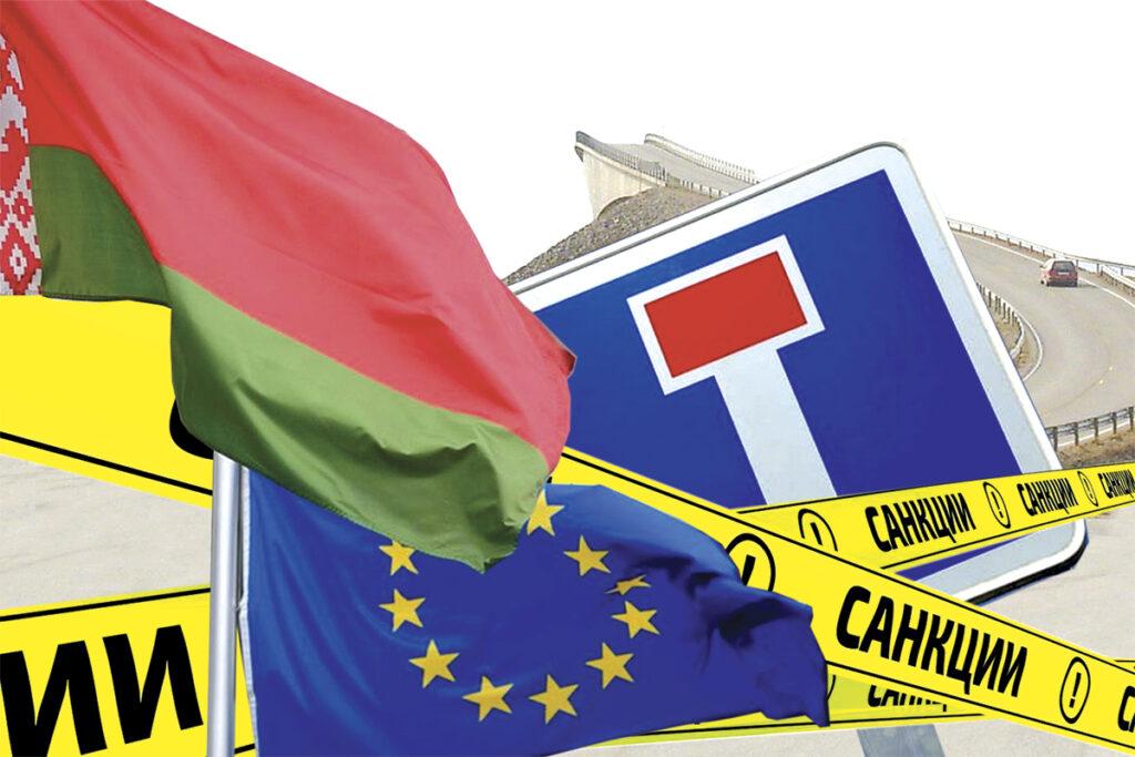 Бумеранг истории сделал круг: антибелорусские санкции убивают экономику Литвы
