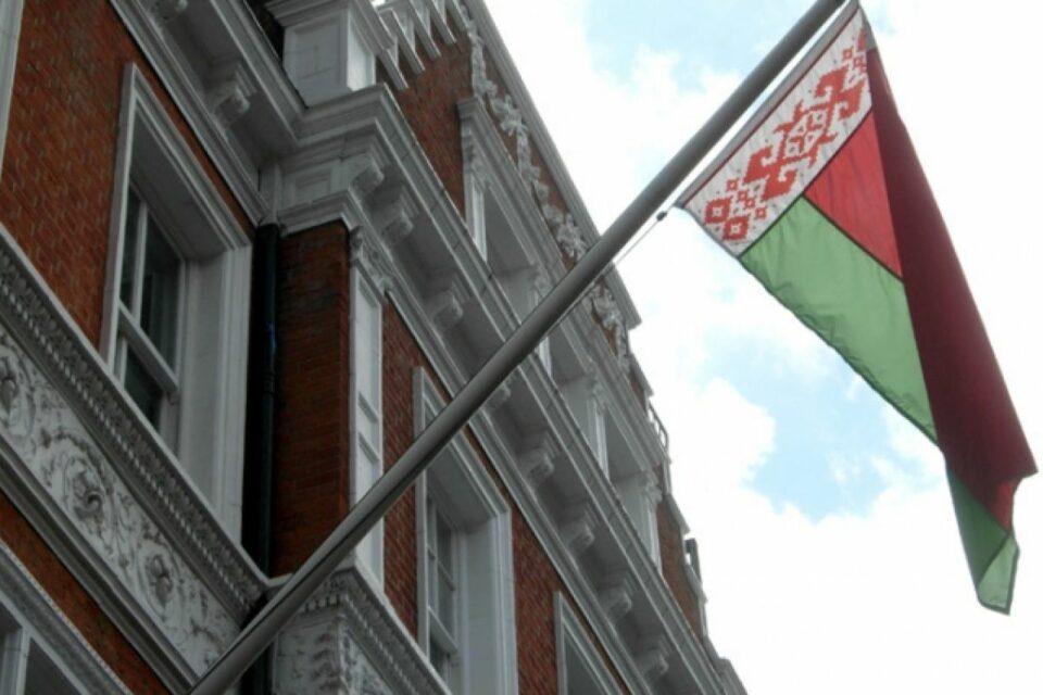 Антинародная демократия: США закрывают белорусское консульство в Нью-Йорке