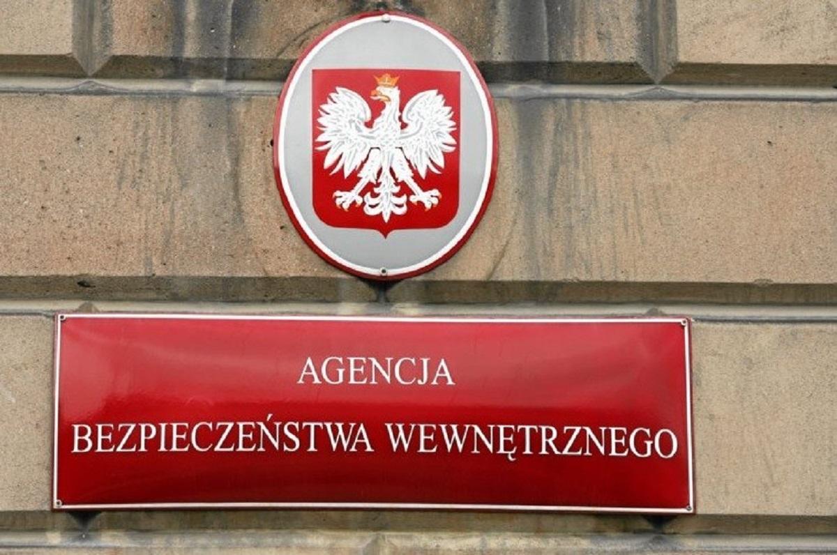 Спецслужбы Польши задержали мужчину, подозреваемого в шпионаже в пользу Беларуси