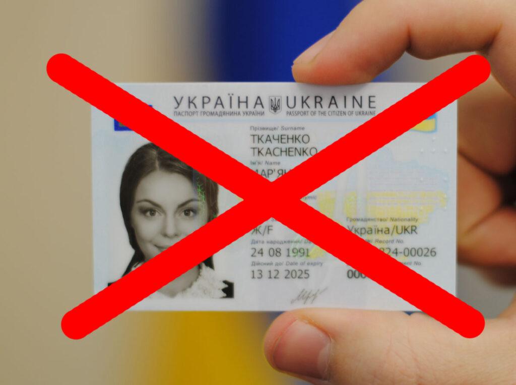 ЕС может ограничить безвизовый режим для Украины, Молдовы и стран Западных Балкан